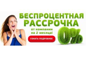 Профессиональная косметика для волос ELGON в рассрочку на 2 месяца