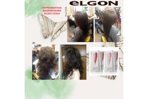 ОТЧЕТ №46 мастер-класса ELGON: перманентное выпрямление волос Tango