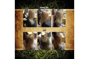 ОТЧЕТ №35 Фото ДО и ПОСЛЕ окрашивания волос крем-краской ELGON с использованием инновационного средства LINK-D