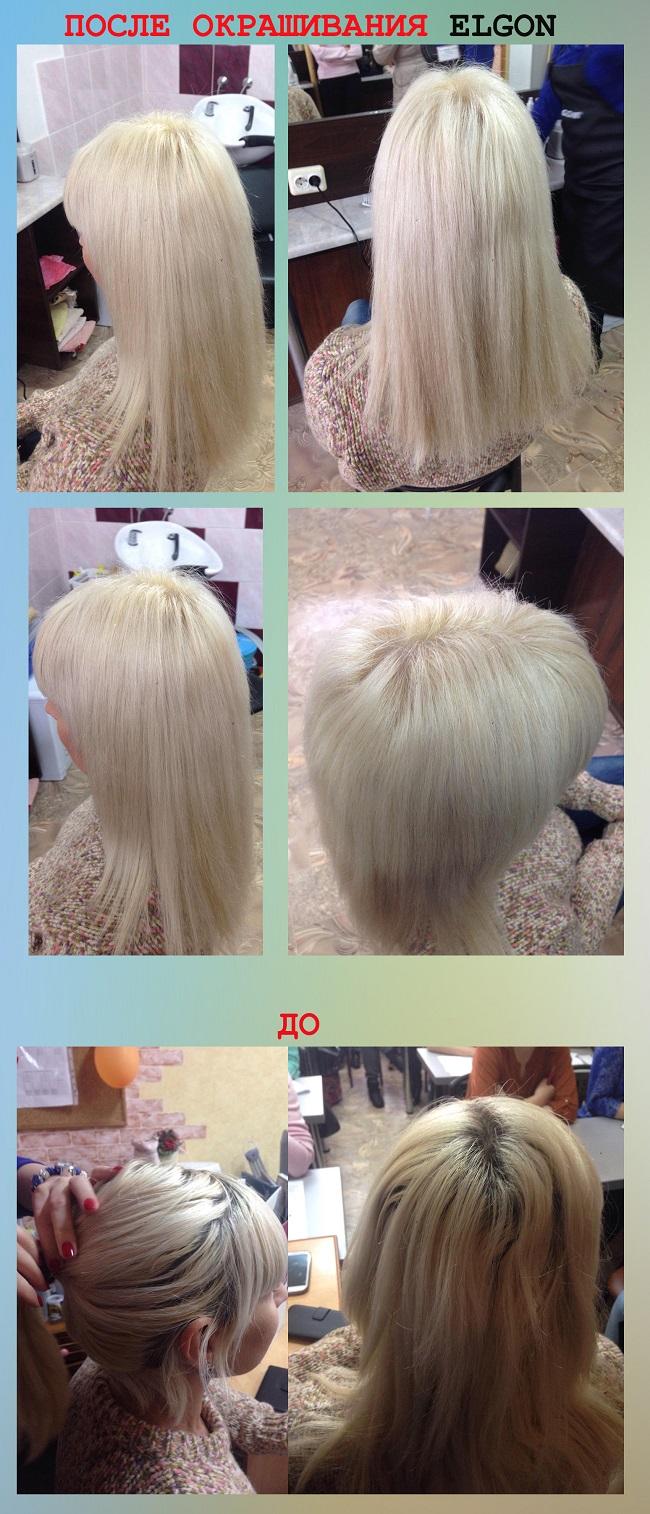 Как осветлить волос после окрашивания в домашних условиях 901