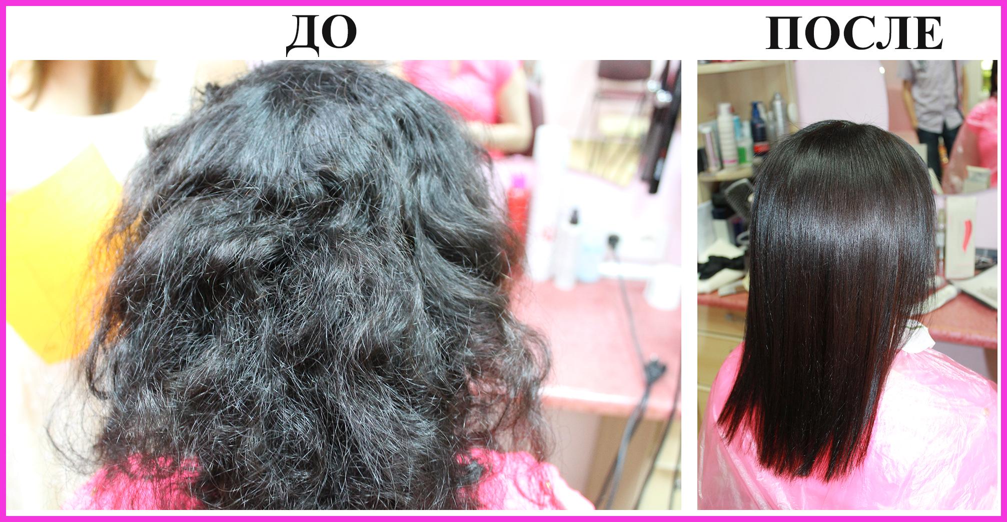 Как сделать выпрямление волос в домашних условиях рецепты
